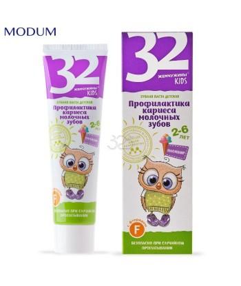 32 PEARLS Pasta do zębów dla dzieci Profilaktyka próchnicy zębów mlecznych, 60 g